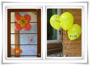 Cool balloon picture 39420